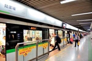 Vivere e Lavorare in Cina: Infrastrutture di Prima Qualità