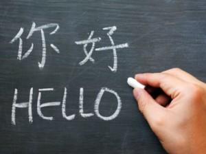 Vivere e Lavorare in Cina: Hello in Cinese