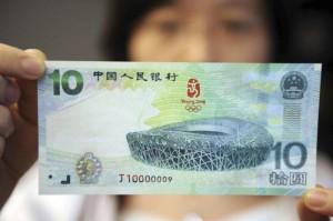 Vivere e Lavorare in Cina: Banconota Cinese