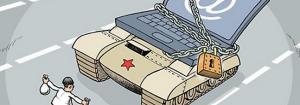Vivere e Lavorare in Cina: Internet Bloccato in Cina