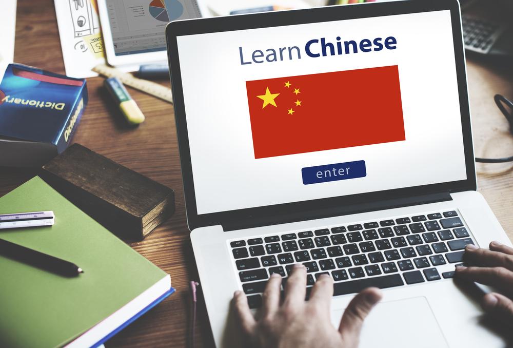 Imparare il cinese online un progetto nato da una for Progetto online